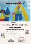 """Juin 2008 - """"L'école maternelle"""""""
