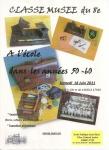 """Juin 2011 - """"L'école dans les années 50-60"""""""